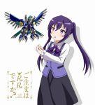 1girl commentary_request duel_monster gochuumon_wa_usagi_desu_ka? raidraptor_-_rise_falcon shippo_(pixiv) shippo_(shishizaru) solo tedeza_rize yu-gi-oh! yuu-gi-ou_arc-v