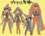 cosplay deoxys pokemon satoshi_(pokemon) tagme