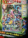 alan_(pokemon) braixen bunnelby charizard chespin citron_(pokemon) dedenne eevee eureka_(pokemon) fleur-de-lis_(pokemon) greninja hawlucha luxray mega_pokemon noivern pancham pikachu pokemon pokemon_(anime) satoshi-greninja satoshi_(pokemon) sceptile talonflame zygarde