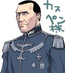 1boy black_hair blue_eyes gundam gundam_ms_igloo herbert_von_kuspen male_focus military military_uniform mtk simple_background solo translation_request uniform