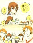 amagi_yukiko comic hanamura_yousuke kujikawa_rise kuma_(persona_4) long_hair narukami_yuu persona persona_4 satonaka_chie shirogane_naoto short_hair translation_request yukichiro
