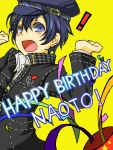 androgynous birthday blue_eyes blue_hair cabbie_hat confetti hat open_mouth persona persona_4 reverse_trap shirogane_naoto surprise surprised tegaki