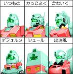 chart expressions gm_(mobile_suit) gm_kai gn_archer gundam gundam_00 gundam_0083 kanix kidou_keisatsu_patlabor mecha mobile_suit_gundam parody patlabor sd_gundam sm_(mobile_suit) tony_takezaki_no_gundam_manga translated