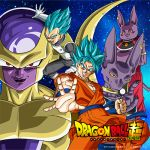 alien champa_(dragon_ball) dougi dragon_ball dragon_ball_super frieza god_of_destruction_beerus golden_frieza logo multiple_boys official_art sky smile son_gokuu space star_(sky) super_saiyan super_saiyan_god_ss vegeta