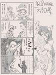 1girl ainz_ooal_gown albedo dakimakura demiurge manpei_ren monochrome overlord_(maruyama) translation_request