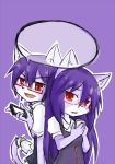 1boy 1girl artist_request bubble_speech cat cellphone dual_persona furry glasses long_hair phone purple_hair red_eyes simple_background