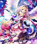 1girl ahoge beauty_mark blonde_hair blue_eyes boots braids female flower gloves happy heart kether long_hair ribbon royal shingoku_no_valhalla_gate skirt thigh-highs