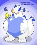 artist_request full_body gradient gradient_background japanese_text lugia no_humans pokemon pregnant solo surprised translation_request