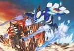 10s battle claws destruction epic glowing groudon ground kyogre mega_pokemon mega_rayquaza molten_rock monster nintendo no_humans official_art pokemon pokemon_(game) pokemon_oras primal_groudon primal_kyogre sharp_teeth sky spikes teeth water yellow_eyes