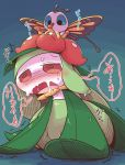 @_@ beautifly blue_eyes blush butterfly drooling flower gradient gradient_background green_hair insect lilligant nettsu-_(sinker-ball) nintendo no_humans open_mouth plant plant_girl pokemon pokemon_(game) red_eyes saliva solo translation_request