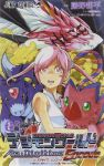 1girl bandai biyomon claws cover digimon digimon_world_re:digitize dorugreymon dorumon female horns official_art pink_eyes pink_hair rindou_akiho twintails wings