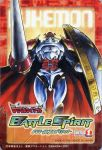 00s armor bandai cape digimon digimon_tamers dukemon full_armor highres knight lance looking_at_viewer monster no_humans official_art polearm royal_knights scan shield weapon yellow_eyes