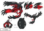 10s claws concept_art game_freak official_art pokemon pokemon_(game) pokemon_xy simple_background sugimori_ken wings yveltal