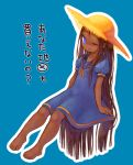 1girl barefoot blue_background blue_eyes bow brown_hair dark_skin dress feet hantoumei_namako hat long_hair one_eye_closed open_mouth sailor_dress simple_background straw_hat text translation_request very_long_hair