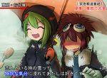 1boy 1girl blush digimon digimon_adventure_02 goggles goggles_around_neck gradient gradient_background green_hair hood hoodie jacket motomiya_daisuke parody shinomiya_rina smile special_feeling_(meme) umbrella
