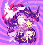 1boy alternate_color bigbang bird blonde_hair boots dragon earrings electricity flower fur_trim g-dragon jacket jewelry male_focus murkrow patch pikachu poke_ball pokemon rayquaza shiny_pokemon simple_background snubbull striped_background sunflora sunflower zangoose