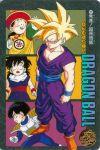dragon_ball dragonball_z male_focus simple_background son_gohan super_saiyan