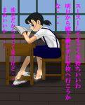 artist_request barefoot blush chair classroom desk doraemon feet minamoto_shizuka school skirt soles source_request steam toes translated