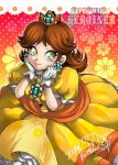 1girl brown_hair crown dress flipped_hair gloves jewelry long_dress nintendo polka_dot polka_dot_background princess_daisy puffy_sleeves short_hair smile super_mario_bros. super_mario_land white_gloves