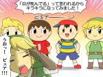 5boys black_hair blonde_hair blush brown_hair crossover doubutsu_no_mori fingerless_gloves gloves happy kasugai_(de-tteiu) link lucas mother_(game) mother_2 mother_3 multiple_boys ness nintendo open_mouth short_hair shorts smile super_smash_bros. sweat the_legend_of_zelda the_legend_of_zelda:_the_wind_waker toon_link villager_(doubutsu_no_mori)