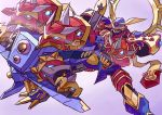 absurdres armor bandai cannon digimon full_armor helmet highres mecha monster no_humans susanoomon weapon