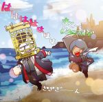 2boys artist_request beach bloodborne chibi cliff coat from_software hammer hood hunter_(bloodborne) micolash_host_of_the_nightmare multiple_boys ocean rock running smile suit translation_request water