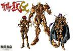 3boys aries_mu armor brazilian leo_aiolia long_hair multiple_boys muscle saint_seiya saint_seiya_episode_g taurus_aldebaran