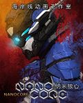 3d chinese future gun mecha nanocore poster science_fiction weapon