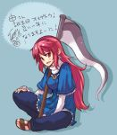 alternate_costume alternate_hairstyle birthday blush casual contemporary earrings hair_down indian_style jeans jewelry long_hair onozuka_komachi red_eyes red_hair redhead rumie sandals scythe sitting smile solo touhou translated translation_request yu_65026