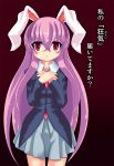 :o bad_id blazer blush bunny_ears kosmosshuffle long_hair miniskirt multicolored_hair necktie pink_eyes pink_hair pleated_skirt purple_hair rabbit_ears red_eyes reisen_udongein_inaba simple_background skirt solo standing touhou translated two-tone_hair very_long_hair
