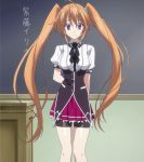1girl high_school_dxd long_hair school_uniform shidou_irina smile solo standing stitched twintails violet_eyes