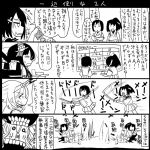 6+girls anger_vein comic commentary_request dice fusou_(kantai_collection) greyscale hyuuga_(kantai_collection) ise_(kantai_collection) kantai_collection kendo maya_(kantai_collection) monochrome multiple_girls mutsu_(kantai_collection) sakazaki_freddy shinkaisei-kan translation_request wo-class_aircraft_carrier