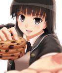 1girl amagami ayatsuji_tsukasa food misoinu tagme