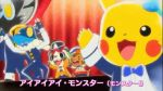 alternate_costume animated animated_gif braixen bunnelby chespin dancing eevee frogadier happy hawlucha lowres luxray meowth no_humans pancham pikachu pokemon pokemon_(anime) smile wobbuffet
