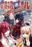 2boys 2girls backpack bag black_hair blonde_hair breasts cat cleavage crossed_arms erza_scarlet fairy_tail gray_fullbuster hair_over_one_eye happy_(fairy_tail) jacket logo looking_at_viewer lucy_heartfilia mashima_hiro multiple_boys multiple_girls natsu_dragneel official_art pink_hair redhead scarf sleeveless spiky_hair wood wristband