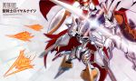 armor bandai cannon claws cover digimon dukemon epic fake_cover gauntlets gold highres horns jesmon monster no_humans omegamon red_cape royal_knights shoulder_pads simple_background solo spear sword tail weapon