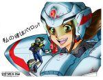 1boy 1girl armor giantess macross macross_plus mecha_musume pilot_suit polidread red_eyes variable_fighter visor visor_(armor) yf-19