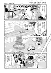 2boys 2girls 4koma bangs baseball_cap blunt_bangs comic domino_mask hat highres holding holding_weapon ink_tank_(splatoon) inkling l-3_nozzlenose_(splatoon) long_hair looking_at_another mask monochrome multiple_boys multiple_girls peaked_cap pointy_ears running short short_hair single_vertical_stripe splat_charger_(splatoon) splatoon splattershot_(splatoon) splattershot_jr_(splatoon) standing takano_itsuki tentacle_hair translated weapon