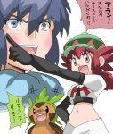 alain_(pokemon) chespin hainchu manon_(pokemon) navel pokemon team_rocket_(cosplay)