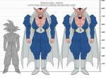 dabura dragon_ball dragonball_z horns size_chart son_gokuu the-devils-corpse_(artist)