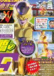 dragon_ball dragonball_z frieza golden_frieza tail