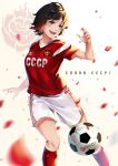 1girl 2018_fifa_world_cup adidas ball blush breasts cyrillic dated gradient grey_eyes highres jersey lulu-chan92 multicolored_hair open_mouth petals rose_petals ruby_rose russia rwby short_hair signature simple_background smile soccer soccer_ball soccer_uniform solo soviet soviet_union sportswear two-tone_hair world_cup