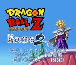 animated animated_gif dragon_ball dragonball_z lowres snes son_gohan super_famicom