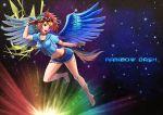 goggles my_little_pony my_little_pony_friendship_is_magic nail_polish rainbow_dash rainbow_hair tail tako_seijin wings