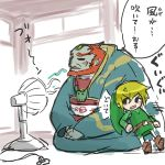 anger_vein beard blonde_hair dark_skin facial_hair fan ganondorf hat highres japanese_clothes kimono link nintendo nishikun redhead the_legend_of_zelda the_legend_of_zelda:_the_wind_waker translation_request