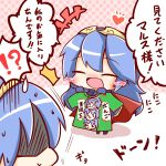1boy 1girl blue_hair blush chibi closed_eyes cute derpy fire_emblem fire_emblem:_kakusei fire_emblem:_monshou_no_nazo great_grandfather_and_great_granddaughter intelligent_systems long_hair lucina lucina_(fire_emblem) marth marth_(fire_emblem) nintendo smile sora_(company) super_smash_bros. super_smash_bros_brawl super_smash_bros_for_wii_u_and_3ds translation_request