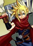 1boy armor bandage blonde_hair blue_eyes cape cloud_strife final_fantasy final_fantasy_vii fingerless_gloves gloves huge_sword huge_weapon kingdom_hearts male_focus miyarou_(35-miya-7375) solo sword weapon