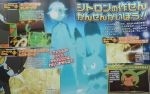 bunnelby chespin citron_(pokemon) glasses gym_leader heliolisk luxray pokemon scan