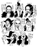 <3 1boy 6+girls bartholomew_kuma blush boa_hancock cigar donquixote_doflamingo dracule_mihawk gecko_moria genderswap hat horns jimbei lipstick looking_at_viewer marshall_d_teach monochrome multiple_girls oda_eiichirou official_art one_piece scar shichibukai simple_background sir_crocodile sunglasses text thumbs_up tongue tongue_out translation_request