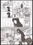 ... 2boys 2girls comic desk from_behind glasses greyscale monochrome multiple_boys multiple_girls naruto naruto_shippuuden older shizune_(naruto) tk_(tk's_level4) translation_request uchiha_sarada uzumaki_boruto uzumaki_naruto